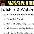 Make Big Gold in Patch 3.3